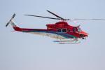 チャッピー・シミズさんが、小松空港で撮影した石川県消防防災航空隊 412EPの航空フォト(写真)