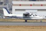 JA882Aさんが、松山空港で撮影した学校法人ヒラタ学園 航空事業本部 P.68C-TC の航空フォト(写真)