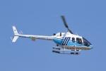 JA882Aさんが、松山空港で撮影した海上保安庁 505 Jet Ranger Xの航空フォト(写真)