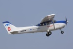 JA882Aさんが、松山空港で撮影した本田航空 172S Skyhawk SPの航空フォト(写真)