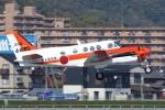 JA882Aさんが、松山空港で撮影した海上自衛隊 TC-90 King Air (C90)の航空フォト(写真)