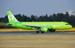なかよし号さんが、成田国際空港で撮影したS7航空 A320-214の航空フォト(写真)