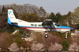 takaRJNSさんが、調布飛行場で撮影した共立航空撮影 208B Grand Caravanの航空フォト(写真)