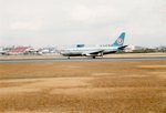 JAA DC-8さんが、伊丹空港で撮影した全日空 737-281の航空フォト(写真)