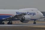 @Yuuさんが、成田国際空港で撮影した日本貨物航空 747-8KZF/SCDの航空フォト(写真)