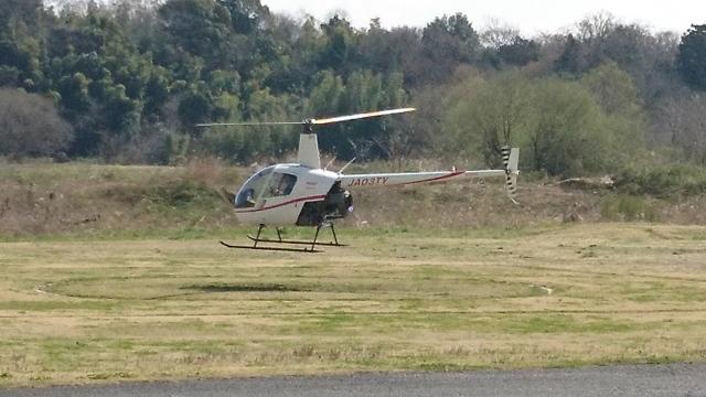 雄飛航空川島ヘリポート - Yuhi Airlines Heliportで撮影された雄飛航空川島ヘリポート - Yuhi Airlines Heliportの航空機写真(フォト・画像)