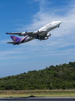 DYNASTYさんが、プーケット国際空港で撮影したタイ国際航空 747-4D7の航空フォト(飛行機 写真・画像)