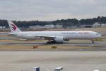 TUILANYAKSUさんが、成田国際空港で撮影した中国東方航空 777-39P/ERの航空フォト(写真)