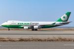 Ariesさんが、関西国際空港で撮影したエバー航空 747-45EF/SCDの航空フォト(飛行機 写真・画像)