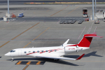 菊池 正人さんが、羽田空港で撮影した不明の航空フォト(写真)