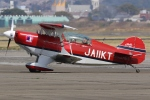 Wings Flapさんが、名古屋飛行場で撮影した日本個人所有 S-2B Specialの航空フォト(写真)