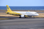 kumagorouさんが、奄美空港で撮影したバニラエア A320-214の航空フォト(写真)
