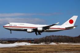 ばっきーさんが、千歳基地で撮影した航空自衛隊 747-47Cの航空フォト(写真)