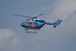 marariaさんが、青森空港で撮影した秋田県警察 BK117C-1の航空フォト(写真)