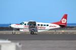 さんたさんが、コナ国際空港で撮影したモクレレ航空 208B Grand Caravanの航空フォト(写真)