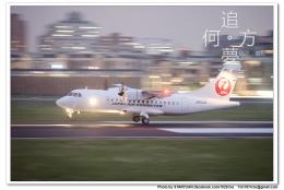 袁町さんが、台北松山空港で撮影した日本エアコミューター ATR-42-600の航空フォト(写真)