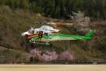 SAMBAR-2463さんが、群馬県富岡市(場外)で撮影した群馬県防災航空隊 412EPの航空フォト(写真)
