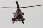 ひらひささんが、津市伊勢湾ヘリポートで撮影した東京消防庁航空隊 AS332L1の航空フォト(写真)