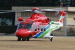 すけちゃんさんが、沼田市総合運動公園で撮影した栃木県消防防災航空隊 AW139の航空フォト(写真)