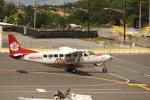 パピヨンさんが、ダニエル・K・イノウエ国際空港で撮影したモクレレ航空 208B Grand Caravanの航空フォト(写真)