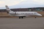 北の熊さんが、新千歳空港で撮影した星聯航空の航空フォト(写真)