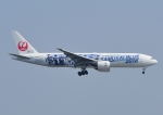 じーく。さんが、羽田空港で撮影した日本航空 777-289の航空フォト(写真)
