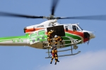 SAMBAR-2463さんが、群馬県伊勢崎市(場外)で撮影した群馬県防災航空隊 412EPの航空フォト(写真)