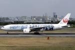 眠たいさんが、伊丹空港で撮影した日本航空 777-289の航空フォト(写真)