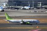 ATOMさんが、羽田空港で撮影したソラシド エア 737-86Nの航空フォト(写真)