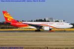 Chofu Spotter Ariaさんが、成田国際空港で撮影した香港航空 A330-223の航空フォト(飛行機 写真・画像)