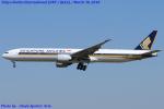 Chofu Spotter Ariaさんが、成田国際空港で撮影したシンガポール航空 777-312/ERの航空フォト(飛行機 写真・画像)