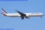 Chofu Spotter Ariaさんが、成田国際空港で撮影したエールフランス航空 777-328/ERの航空フォト(写真)