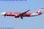 Chofu Spotter Ariaさんが、成田国際空港で撮影したインドネシア・エアアジア・エックス A330-343Xの航空フォト(飛行機 写真・画像)