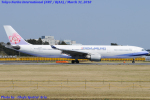 Chofu Spotter Ariaさんが、成田国際空港で撮影したチャイナエアライン A330-302の航空フォト(写真)
