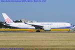 Chofu Spotter Ariaさんが、成田国際空港で撮影したチャイナエアライン A350-941XWBの航空フォト(写真)