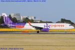Chofu Spotter Ariaさんが、成田国際空港で撮影した香港エクスプレス A321-231の航空フォト(飛行機 写真・画像)
