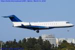 Chofu Spotter Ariaさんが、成田国際空港で撮影したN702DR LLC BD-700-1A10 Global Expressの航空フォト(飛行機 写真・画像)
