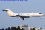 Chofu Spotter Ariaさんが、成田国際空港で撮影した個人 BD-700-1A11 Global 5000の航空フォト(飛行機 写真・画像)
