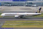 Chofu Spotter Ariaさんが、羽田空港で撮影したシンガポール航空 777-312/ERの航空フォト(飛行機 写真・画像)