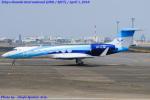 Chofu Spotter Ariaさんが、羽田空港で撮影した個人 G-V-SP Gulfstream G550の航空フォト(飛行機 写真・画像)