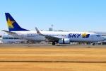 Kuuさんが、鹿児島空港で撮影したスカイマーク 737-8FZの航空フォト(写真)