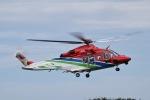 けんちゃんさんが、栃木ヘリポートで撮影した栃木県消防防災航空隊 AW139の航空フォト(写真)