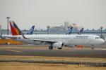 セブンさんが、成田国際空港で撮影したフィリピン航空 A321-231の航空フォト(飛行機 写真・画像)
