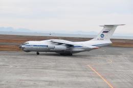 ハヤテBRさんが、山口宇部空港で撮影したロシア空軍 Il-76MDの航空フォト(飛行機 写真・画像)