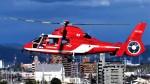 Ocean-Lightさんが、名古屋飛行場で撮影した名古屋市消防航空隊 AS365N3 Dauphin 2の航空フォト(写真)