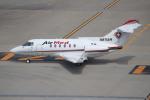 OMAさんが、羽田空港で撮影したAIRMED INTERNATIONAL LCC BAe-125-800Aの航空フォト(飛行機 写真・画像)