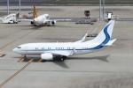 ハム太郎。さんが、羽田空港で撮影したハンワ・ケミカル 737-7EG BBJの航空フォト(写真)