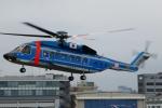 TUILANYAKSUさんが、東京ヘリポートで撮影した警視庁 S-92Aの航空フォト(写真)