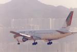 JA8037さんが、啓徳空港で撮影したガルフ・エア 767-3P6/ERの航空フォト(写真)