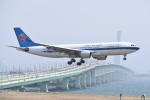 @たかひろさんが、関西国際空港で撮影した中国南方航空 A330-223の航空フォト(写真)